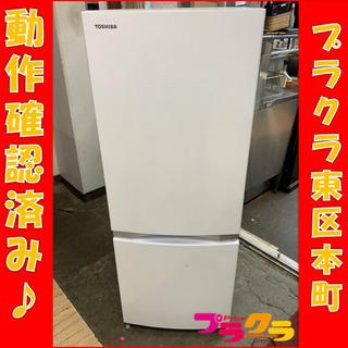 P3034 動作確認済み♪ TOSHIBA 2017年製 GR-...