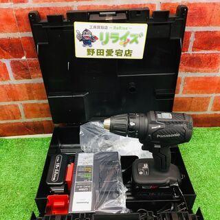 パナソニック Panasonic EZ79A3LJ2G-B 充電...