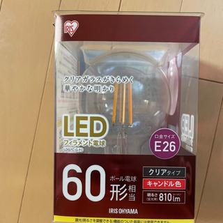 LED電球 キャンドル色 クリア電球