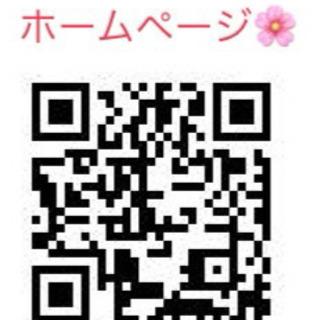 赤間西コミセン横英語教室(大人の方)/カウンセリング