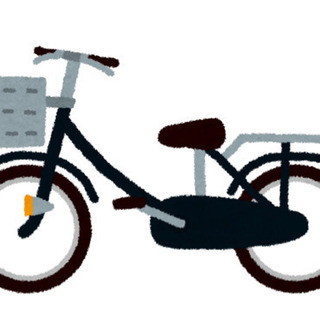 自転車を譲ってくださる方、売ってくださる方を探しています!
