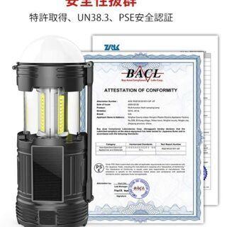 LEDランタン 高輝度 軽量 防水 7色変化 3 in 1 懐中電灯 PSE認証 - 家電