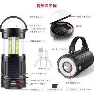LEDランタン 高輝度 軽量 防水 7色変化 3 in 1 懐中電灯 PSE認証 - 京都市