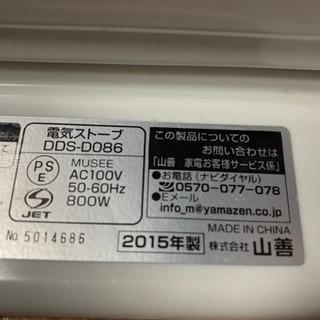 〜冬の必需品⛄️電気ストーブ〜 - 家電
