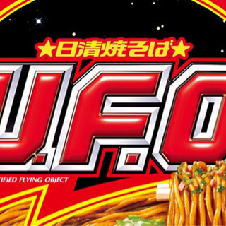 あなたはどっちが好き? UFO vs 一平ちゃんの画像
