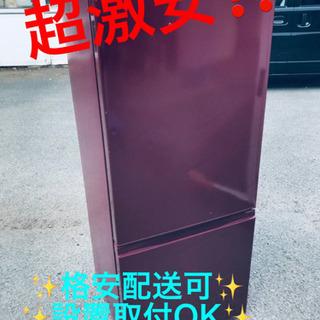 ET487A⭐️AQUAノンフロン冷凍冷蔵庫⭐️ 2017…