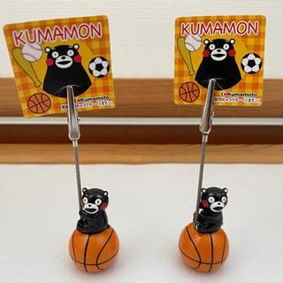 未使用 くまモン クリップ バスケットボール 熊本 お土産…