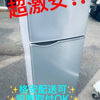 ET485A⭐️SHARPノンフロン冷凍冷蔵庫⭐️
