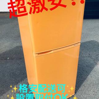 ET489A⭐️AQUAノンフロン冷凍冷蔵庫⭐️