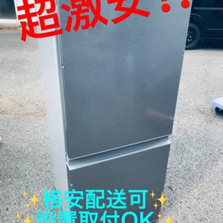 ET491A⭐️AQUAノンフロン冷凍冷蔵庫⭐️ 2018…