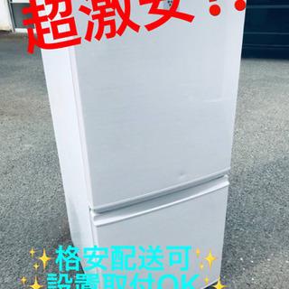 ET492A⭐️SHARPノンフロン冷凍冷蔵庫⭐️