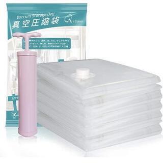 布団 圧縮袋 ふとん 衣類 バルブ式 ポンプ 掃除機対応 …