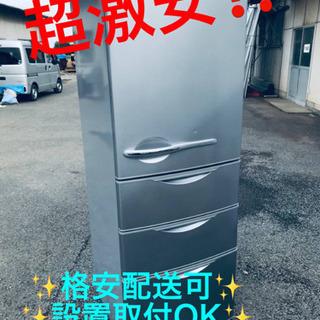 ET493A⭐️SANYOノンフロン冷凍冷蔵庫⭐️