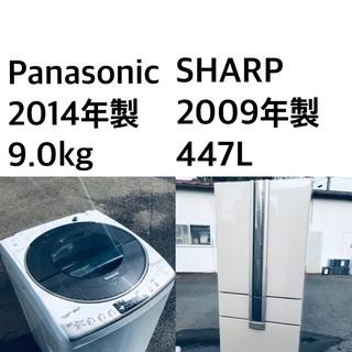 ★送料・設置無料★  9.0kg⭐️大型家電セット☆冷蔵庫…