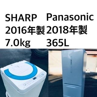★送料・設置無料★  7.0kg⭐️ 大型家電セット☆冷蔵…