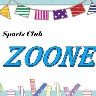 熊本スポーツサークル  ~ Zoone ~