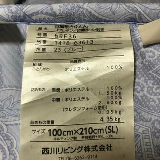 東京西川敷布団の画像