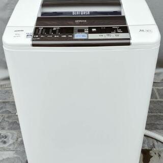 【販売中】日立 全自動電気洗濯機 DW-10TV 2014年製 ...