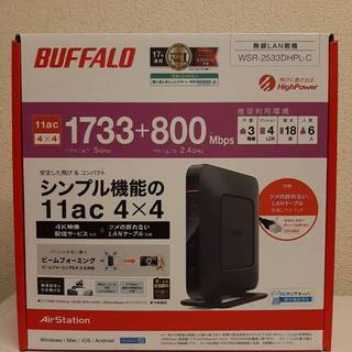 BUFFALO無線LAN親機 WSR-2533DHPL-C