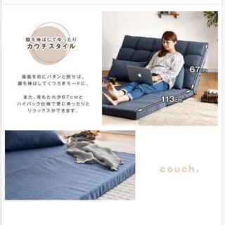 お譲り先決定済み【良品】ソファベッド 3way リクライニング 2人掛け ロータイプ - 家具