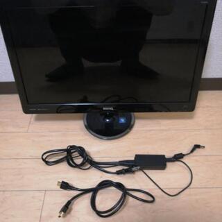 ディスプレイ HDMIケーブル付き