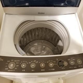 Haier製洗濯機 (2019年)