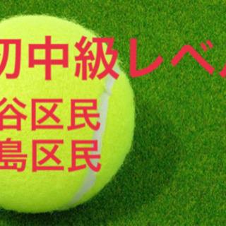 渋谷区 or 豊島区 の区民限定のテニスサークルメンバー募…
