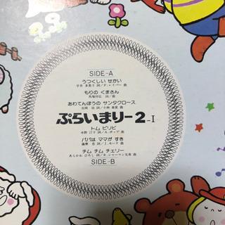 みゅーじっくらんど2 ヤマハ音楽教育システム幼児科 レコード - 名古屋市