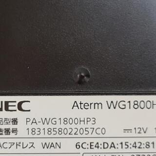 NEC WiFiルーター - 京都市