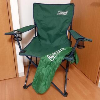 コールマン 椅子