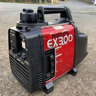 整備済 非常時等に ホンダ 300W 防音 小型軽量 34.4c...
