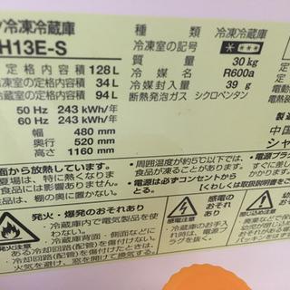 2020年製 シャープ冷蔵庫34リットル 綺麗! - 家電