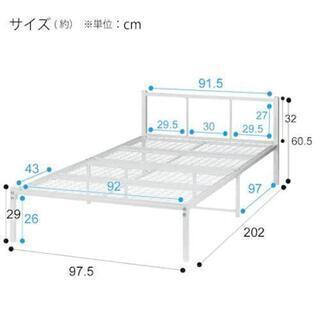【急募】シングルベッドセット - 家具