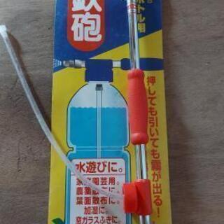 ペットボトル噴霧器