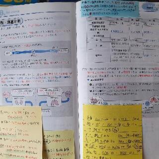 【約2万円相当】2020年版 看護師国家試験 参考書・問題集セット - 名古屋市