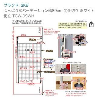 つっぱり式パーテーション - 名古屋市