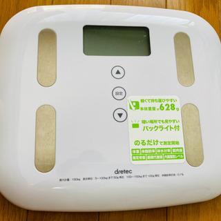 体重計 ホワイト BS238-WT