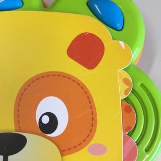 知育玩具 英語絵本 − 熊本県