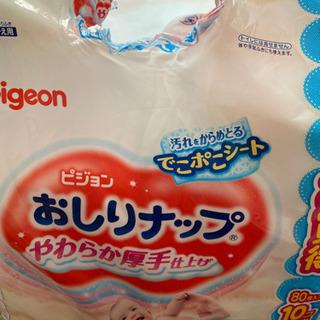 【ネット決済】【pigeon】お尻拭き80枚入り10個パックx3...