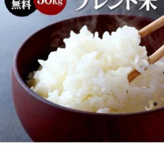 お米10キロ 2袋トータル20キロ