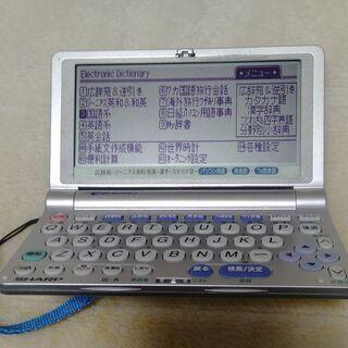 SHARP 電子辞書 PW-M800