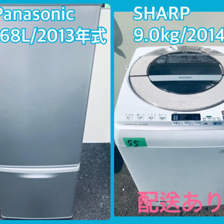 ⭐️9.0kg⭐️ 洗濯機/冷蔵庫 ✨大型セット✨