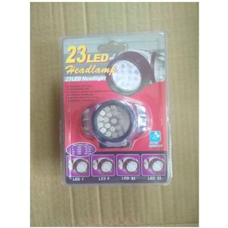 LEDヘッドライト(23灯LED) 高輝度LED・軽量・角度調節...