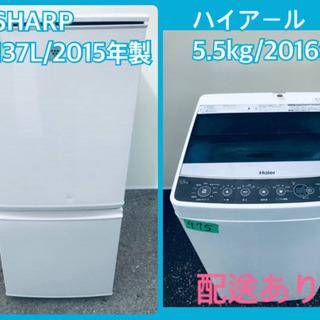 洗濯機/冷蔵庫!!単身用セット♪お買い得セール♬