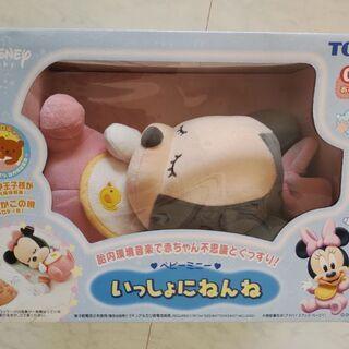 赤ちゃん おもちゃ 新品 ぬいぐるみ ミニー