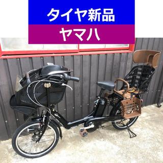 D14D電動自転車M15M☯️ヤマハキッス20インチ長生き8アンペア