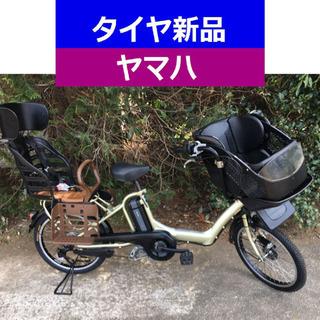 D14D電動自転車M08M☯️ヤマハキッス20インチ長生き8アンペア