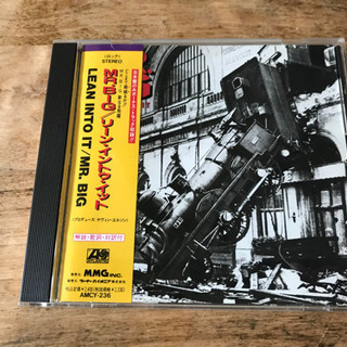 【CD】MR.BIG / リーン・イントゥ・イット