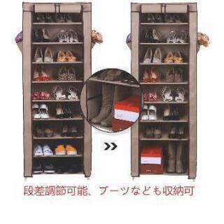シューズボックス 下駄箱 シューズラック 靴 収納 大容量