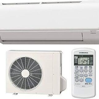 CORONA製エアコン☆取付費込☆冷房専用